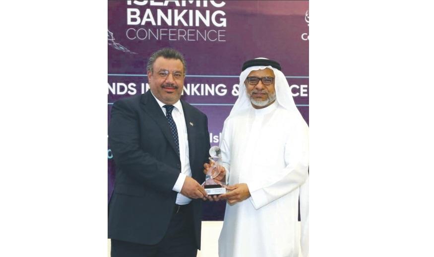 GFH wins major award at WIBC