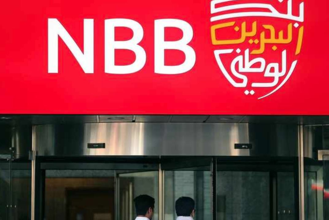NBB's takeover will be credit positive for BisB says Moody's