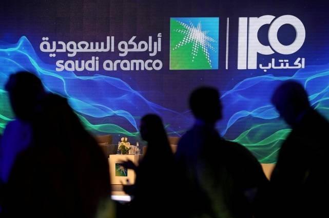 Aramco reaps SR189.04bn in 17 days in institutional bids