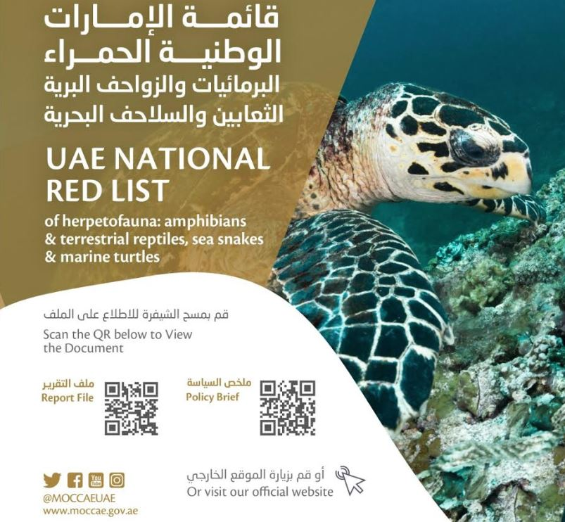 UAE completes National Red List phase 1