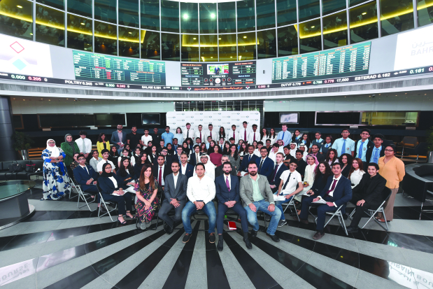 Bahrain Bourse launches TradeQuest Challenge
