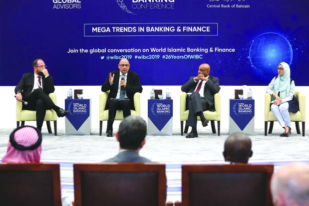 IIFM forum probes challenges facing Islamic finance industry
