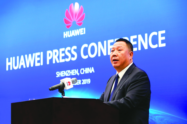 Huawei mounts legal challenge against FCC ruling banning funds