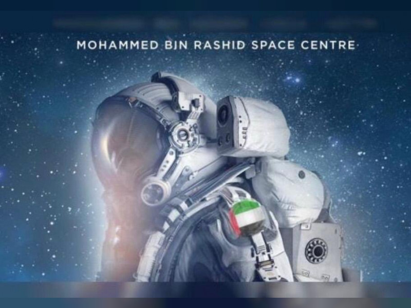 Second edition of UAE Astronaut Programme launched