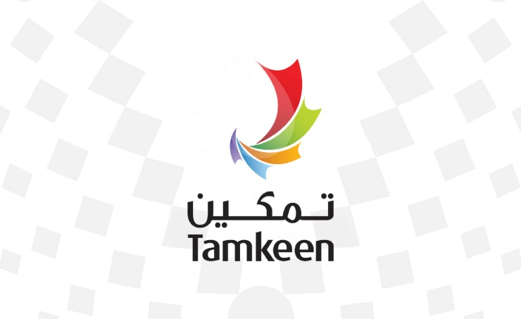 Tamkeen launches youth awards