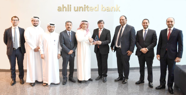 AUB wins major Citi honour