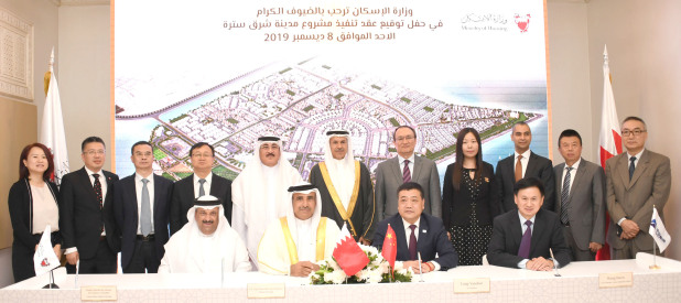 BD260m housing plan in East Sitra