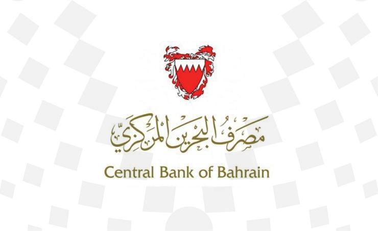 CBB launches new Islamic liquidity management tool
