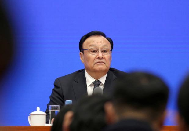 China says some held in Xinjiang camps have 'graduated', condemns US bill
