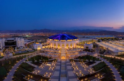 Oman convention centre wins top award