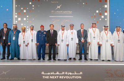 UAE 5G Conference concludes on solid note