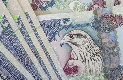 Abu Dhabi banks record $4bn income in H1