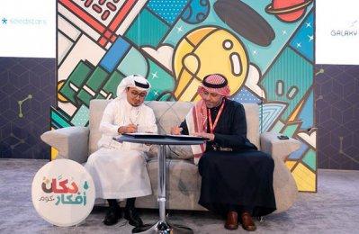 Saudi e-commerce startup raises $5.6m in funding