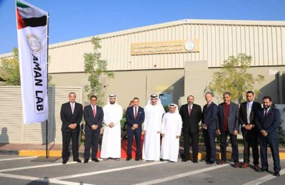 Aman Integrated Solutions Lab opens in Kizad