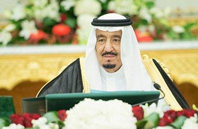Saudi Arabia unveils 2020 budget with $272bn spend