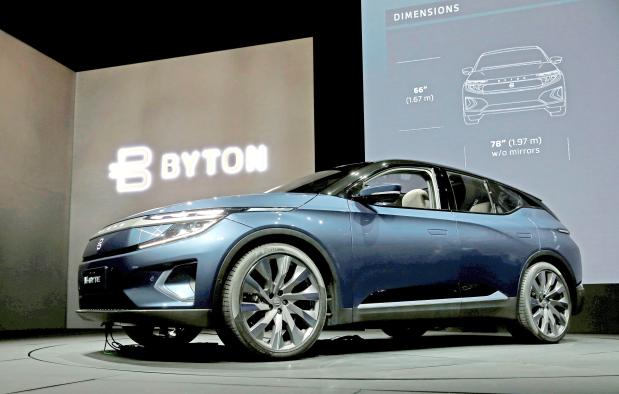Big Tech transforming cars into smartphones