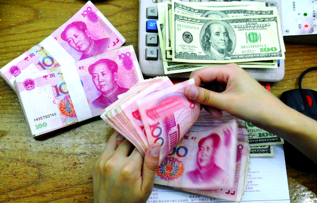 US stops listing China as currency manipulator