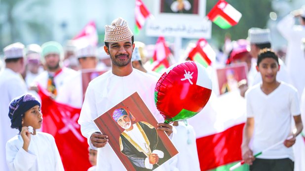 GDN Reader's View: Tribute to Sultan Qaboos...