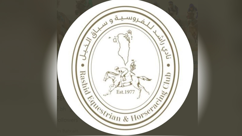 Al Nimra tipped to win Rashid Club Cup