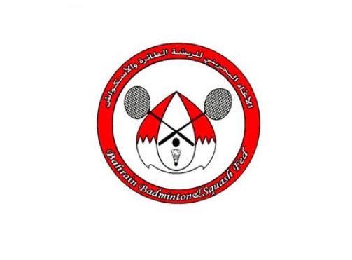 BBSF to host six ranking tournaments