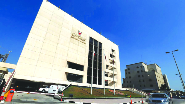 Bahrain's money supply surges 9pc to BD13.6bn