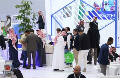 424 exhibitors from 26 countries take part in Saudi PPPP