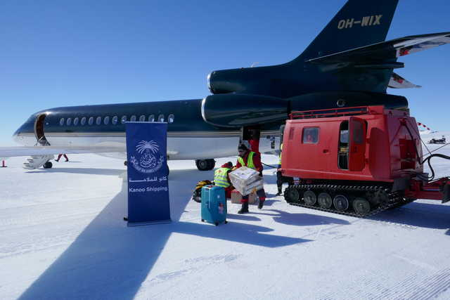 Bahraini shipping firm first to launch Antarctica operations