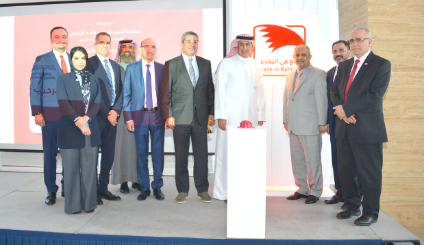 New brand identity for Bahraini goods