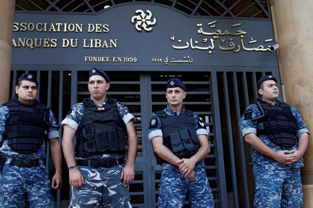 Lebanon 'to seek IMF technical help'