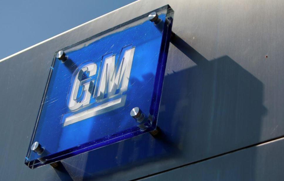 Timeline: General Motors streamlines its international operations