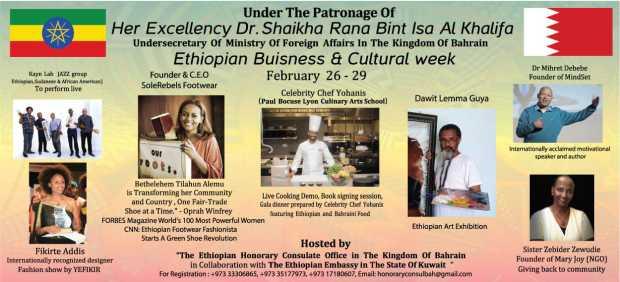 Event celebrates Ethiopian culture