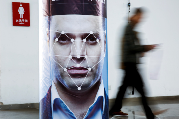 Moscow deploys facial recognition technology for coronavirus quarantine