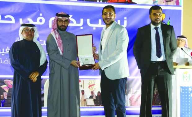 <p>Saar Club hosted a cultural and sports ceremony &ldquo;Injaz&rdquo; and honoured all those who achieved sporting success recently.</p>