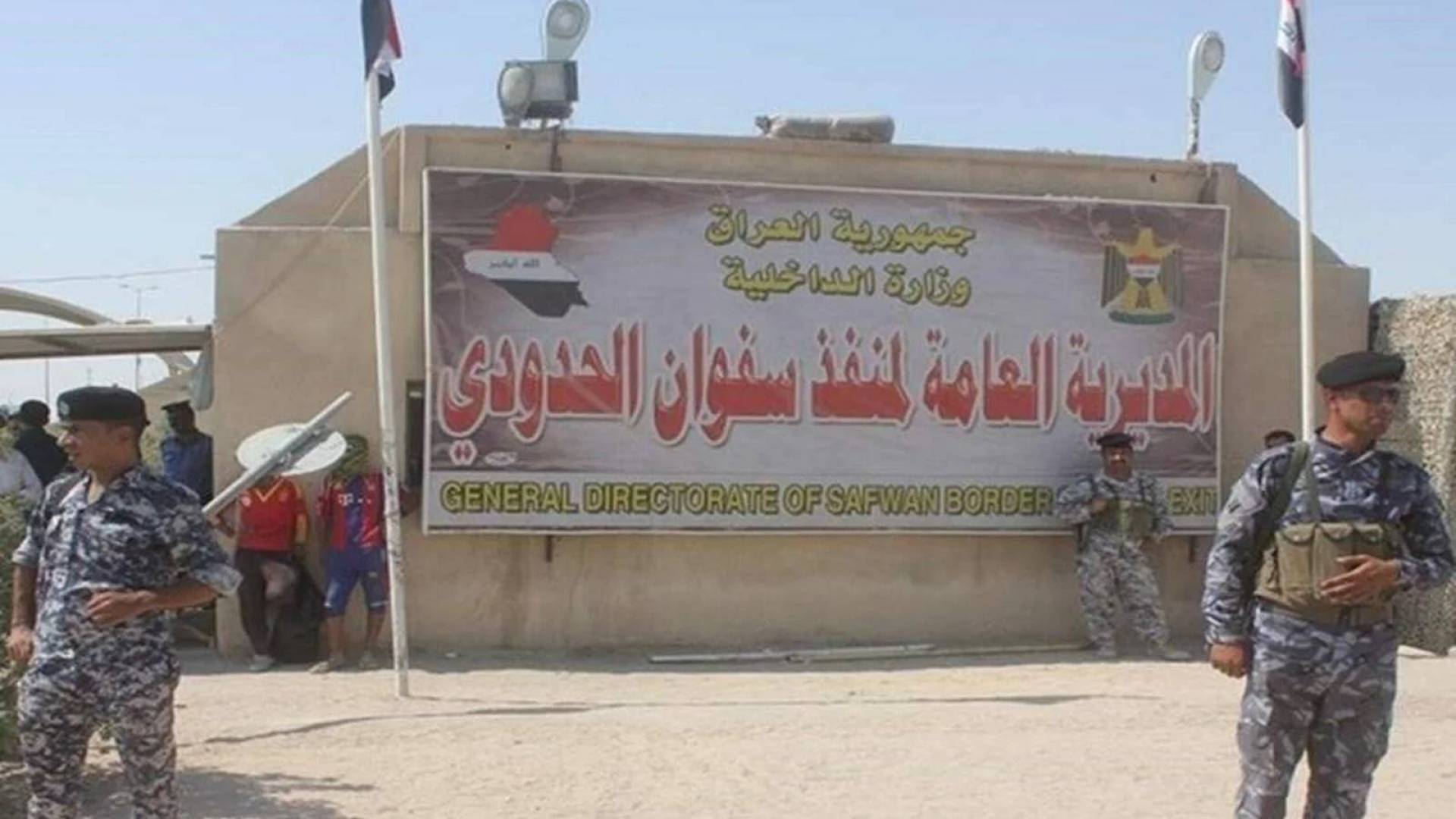 Iraq closes border crossing with Kuwait amid coronavirus spread