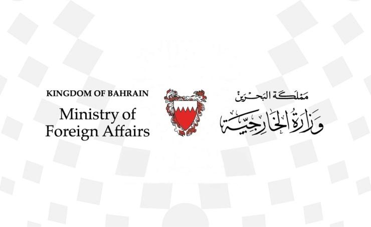 Evacuation plan for Bahraini citizens in Iran