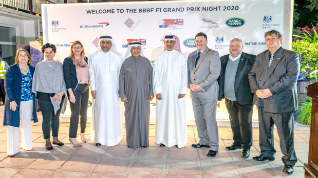 The Bahrain British Business Forum (BBBF) in collaboration with the British Embassy jointly hosted the annual Bahrain F1 Grand Prix Night event at the British Embassy Gardens. Bahrain International Circuit chief executive Shaikh Salman bin Isa Al Khalifa attended as the VIP guest speaker. Also present were BBBF chairman Khalid Al Zayani and British Ambassador Roddy Drummond. The event, sponsored by Bahrain International Circuit, Euro Motors Jaguar Land Rover, Gulf Brands International and British Airways, was attended by over 160 BBBF members. During the night, two British Airways World Traveller Plus tickets to the UK and 14 tickets to the Bahrain Formula 1 Grand Prix were raffled among the guests.