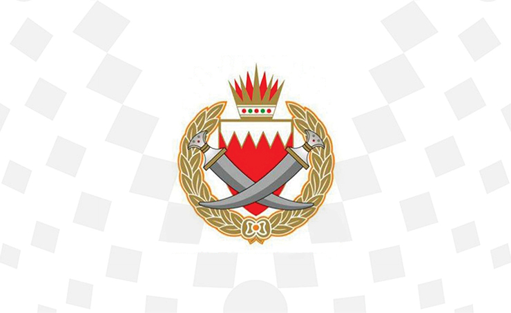 Interior Ministry calls on people to refrain from holding public gatherings