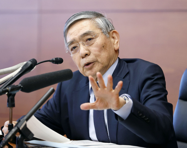 Japan eyes tax cuts as BOJ injects cash to shore up virus-hit economy