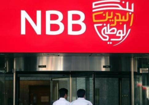 NBB in new customer services push
