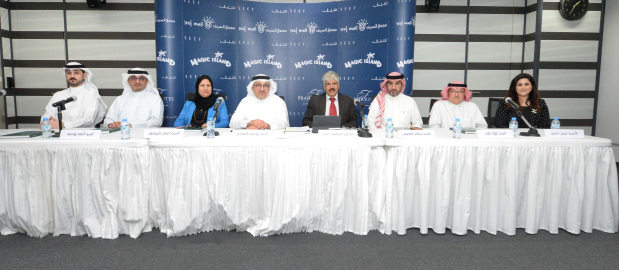 Seef Properties approves cash dividend of BD6.9m
