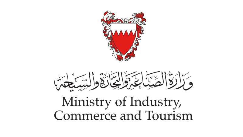 Commercial outlets allowed to operate inside stores
