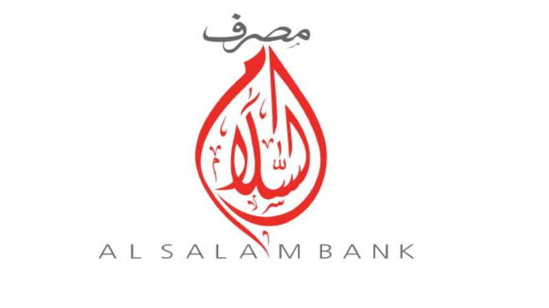 Al Salam announces new line-up of prizes