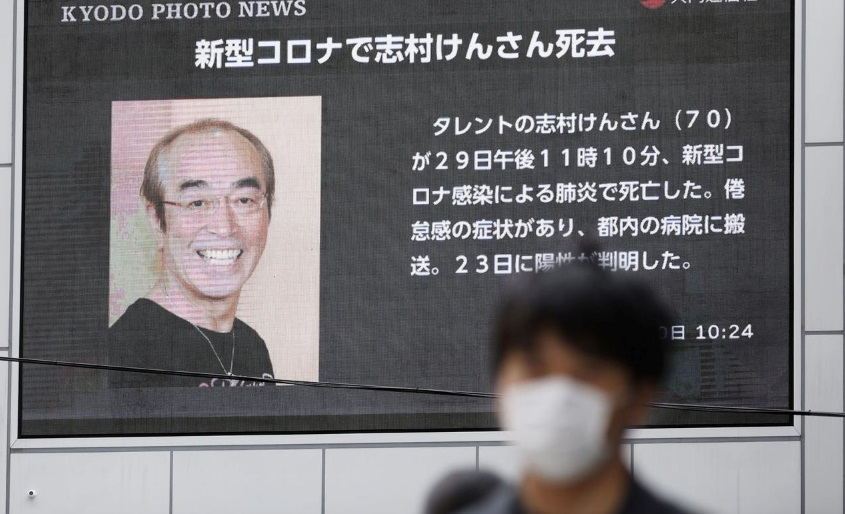 Japanese comedian dies from Covid-19