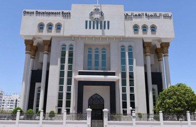 Oman Development Bank to reschedule loans