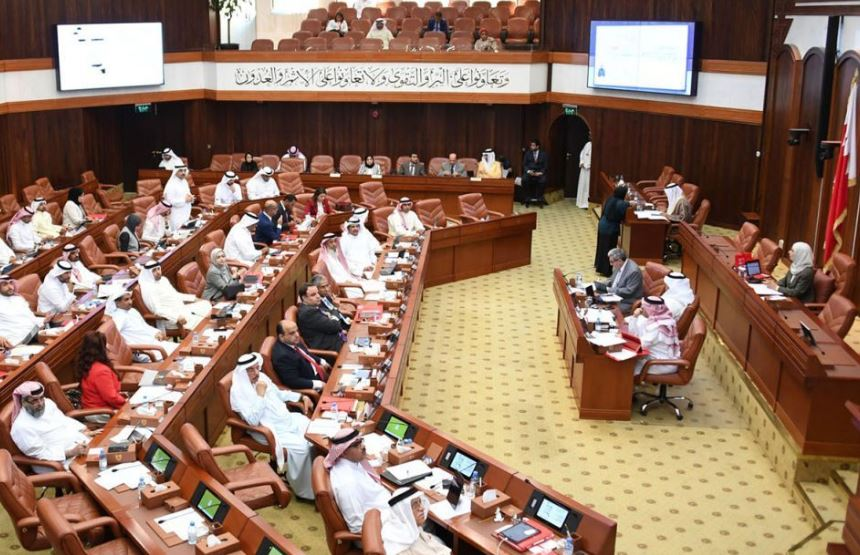 Tempers flare during Parliament's pay cuts debate
