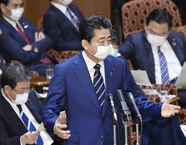 With Japan on brink of virus emergency, Tokyo could keep schools closed until May