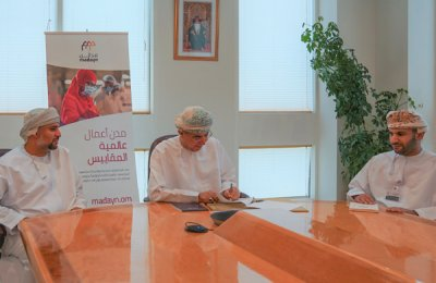 Madayn signs Marmul industrial city deal with PDO