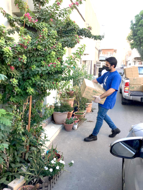 <p>A package being delivered to a family.</p>