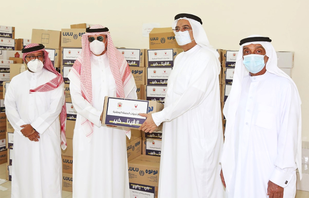 """<p>Capital Governor Shaikh Hisham bin Abdulrahman Al Khalifa yesterday followed up on the distribution of 3,000 food baskets, as part of the """"Your Food at Your Home"""" initiative launched by Royal Humanitarian Foundation (RHF), in co-operation with the Interior Ministry. This follows the directives of His Majesty King Hamad's representative for humanitarian work and youth affairs, National Security Adviser and RHF's board of trustees chairman Shaikh Nasser bin Hamad Al Khalifa to support Bahraini families and citizens affected by Covid-19.</p>"""