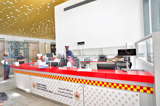 The General Directorate of Traffic has launched a services centre at Wadi Al Sail Mall. It will be open from Sunday to Thursday, 9am-3pm. The office is part of efforts to provide better services for citizens and residents.